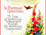 Birthday Alarm Greeting Cards Birthday Alarm Birthday Reminders Birthday Greetings