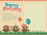 Birthday Announcement Cards Birthday Invitation Templates Happy Birthday Invitation