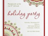 Birthday Brunch Invitation Wording Samples Company Party Invitation Sample Corporate Holiday Party