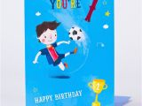 Birthday Card 7 Year Old Boy 2 or 3 Lines and so Much More Sagittarius Quot My World