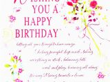 Birthday Card Emails Best Greetings Best Birthday Greetings Free Download