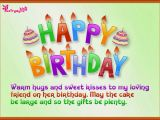 Birthday Card Emails Birthday Greeting Card Messages for Friends