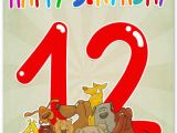 Birthday Card for 12 Year Old Boy Happy 12th Birthday Wishes for 12 Year Old Boy or Girl