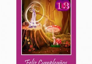 Birthday Card for 13 Year Old Girl 13 Year Old Girl Cards Photo Card Templates Invitations