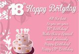 Birthday Card for 18 Year Old Daughter 18th Birthday Wishes Greeting and Messages Wordings and