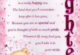 Birthday Card for 18 Year Old Daughter Daughters 18th Birthday Quotes Quotesgram
