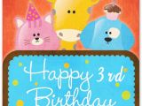 Birthday Card for 3 Year Old Boy 3rd Birthday Wishes
