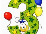 Birthday Card for 3 Year Old Boy Happy 3rd Birthday to My Blog Angelsbeauty 39 S Blog