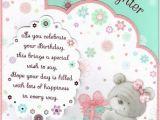 Birthday Card for 5 Year Old Granddaughter Best 25 Birthday Verses Ideas On Pinterest Birthday