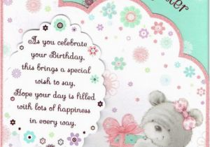 Birthday Card For 5 Year Old Granddaughter Best 25 Verses Ideas On Pinterest