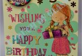 Birthday Card for 5 Year Old Granddaughter Granddaughter 5th Birthday