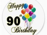 Birthday Card for 90 Year Old Man Birthday Gifts Ideas Happy 90th Birthday Gifts and