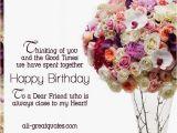 Birthday Card for A Good Friend Birthday Wishes Dear Friend Birthday Wishes