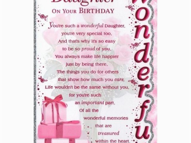 Birthday Card For Daughter Free Download Spiritual