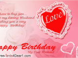 Birthday Card for Loving Husband Birthday Ecard for Husband Greeting Cards