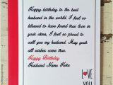 Birthday Card for Loving Husband Love Birthday Card for Husband with Name