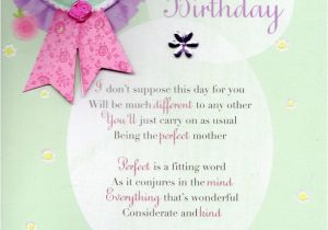 Birthday Card for Mama Best Mother Ever Birthday Greeting Card Cards Love Kates