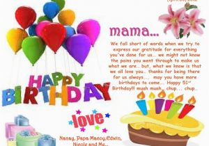 Birthday Card for Mama Mama 39 S Birthday Card 4