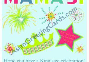 Birthday Card for Mama Mama Birthday Card