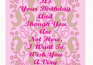 Birthday Card for Mama top Happy Birthday Mom Quotes