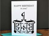 Birthday Card for Musician Music Birthday Card 5×7 Birthday Cake Card Music Note