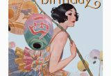 Birthday Card for Young Lady Young Woman Lanterns Birthday Greeting Cards