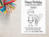 Birthday Card From Daughter to Father Happy Birthday Cards for Dad with Daughter Name