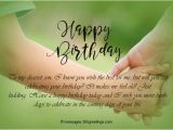 Birthday Card From Mother to son Birthday Wishes for son Vh91 Regardsdefemmes