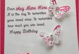 Birthday Card Images with Name Editor Happy Birthday Cards Name Edit Happy Birthday Bro