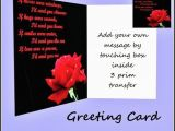 Birthday Card Love Sayings Greeting Card I Love You Quotes