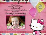Birthday Card Maker with Picture Birthday Invitation Card Birthday Invitation Card Maker