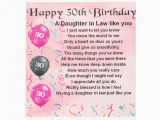 Birthday Card Poems for Daughter In Law 61 Best Daughter In Law Gifts Images On Pinterest