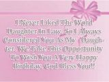 Birthday Card Poems for Daughter In Law Daughter In Law Birthday Sayings