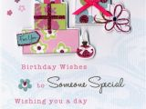 Birthday Card Poems for Daughter In Law Happy Birthday Daughter In Law Greeting Card Cards