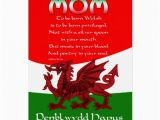 Birthday Card Poems Mom Welsh Mom Birthday Card Poem by Brian Harris Zazzle