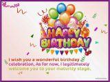 Birthday Card Salutations Free Greeting Cards Birthday Inspirational Happy Birthday