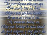 Birthday Card Sayings son A Birthday Verse for A son Feel Free to Use This Verse In