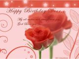 Birthday Card Sms Messages Happy Birthday Sms Birthday Wishes Sms 365greetings Com