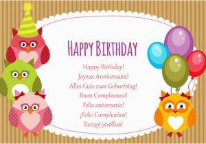 Birthday Card Sms Messages top 20 Birthday Card Messages and Best Wishes for You