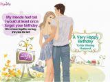 Birthday Card to Husband From Wife Birthday Ecards Birthday