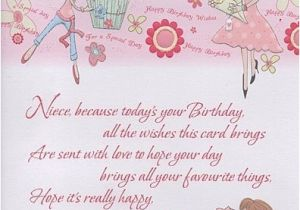 Birthday Card Verses For Niece Flowers And Cupcakes Cute Pinkish Cards Pinterest BirthdayBuzz