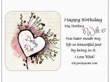 Birthday Card Verses for Wife Free Birthday Cards for Facebook Online Friends Family