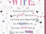Birthday Card Verses for Wife Happy Birthday to My Beautiful Wife Poem Best Happy