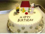 Birthday Cards Cakes Images Lovable Images Happy Birthday Greetings Free Download