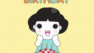 Birthday Cards Cartoon Character Happy Birthday Cartoon Characters Cartoon Ankaperla Com