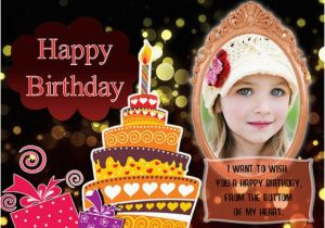Birthday Cards Editing Online Happy Wishes Editor