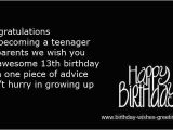 Birthday Cards for 13 Year Old Boy Funny Birthday Quotes for 13 Year Olds Quotesgram
