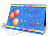 Birthday Cards for 19 Year Olds 19 Year Old Birthday Quotes Quotesgram
