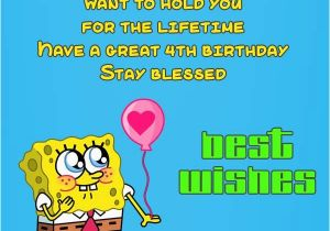 Birthday Cards For 4 Year Olds 4th Wishes