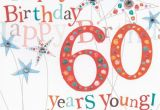 Birthday Cards for 60 Year Old Male Happy Diamond Jubliee Birthday